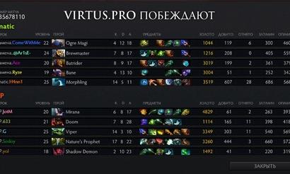 StarSeries X: Virtus.pro дожали Fnatic
