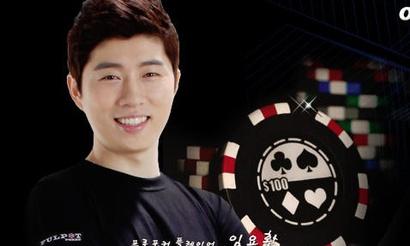 BoxeR стал профессиональным игроком в покер