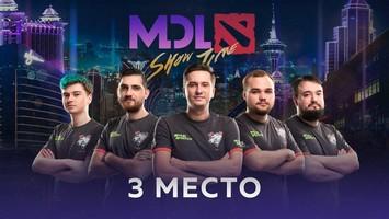 Virtus.pro занимает третье место на MDL Macau 2019