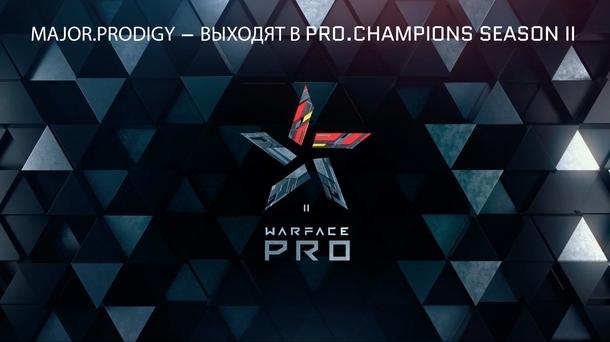 MajorProdigy Выходят в Pro.Champions Season II