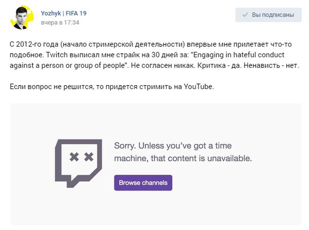 Пост в сообществе Yozhyk ВКонтакте