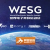 WESG 2016. China Qualifier