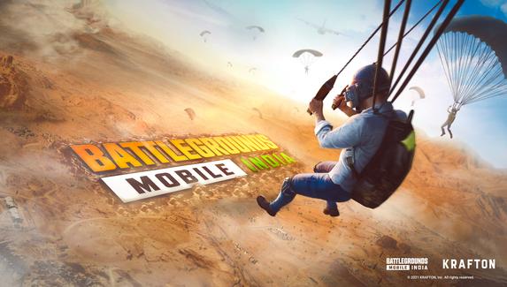 Анонсирован аналог PUBG Mobile для Индии с эксклюзивным контентом