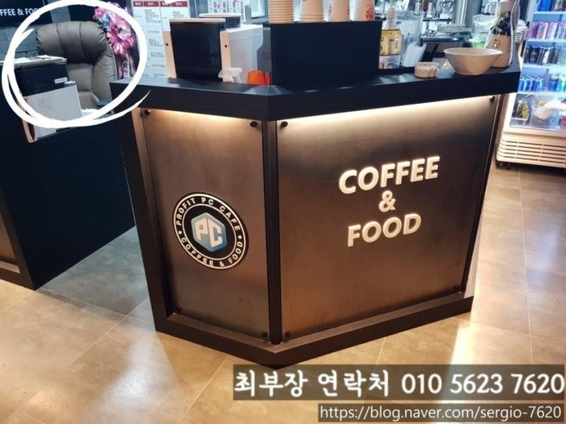 Profit PC Cafe