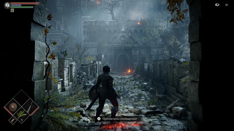 Стартовая локация в Demon's Souls — история историей, а красивые скриншоты для обзора никто не отменял