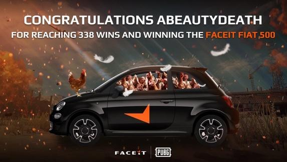 Игрок в PUBG выиграл автомобиль от FACEIT