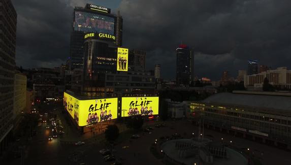 На улицах Киева появились баннеры в поддержку Virtus.pro и Team Spirit на WePlay AniMajor 2021