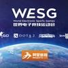 WESG 2016. Americas LAN Qualifier