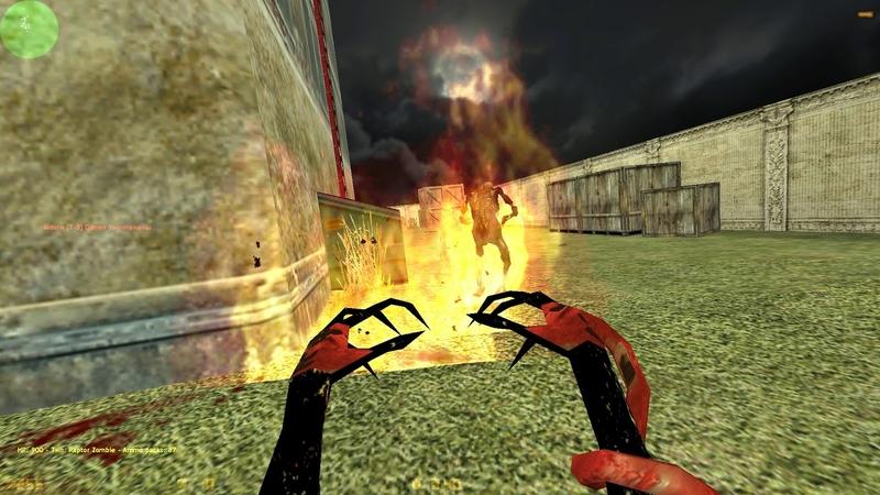 Зомби-режим