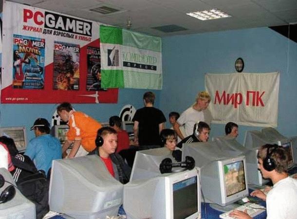 Computer Club in the 2000s   Photo: fishki.net