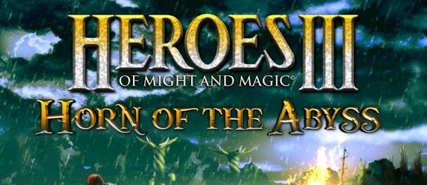 Все знают, что разработчики Horn of the Abyss добавили в игру четырех новых нейтральных юнитов. Найдите одного из них в этом списке.