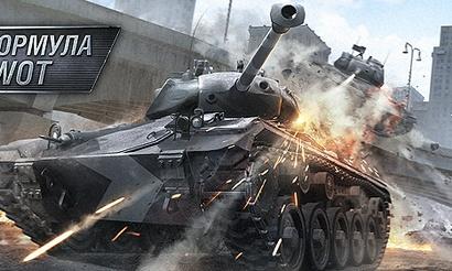 «Смертельные Гонки»: В погоне за Type 59