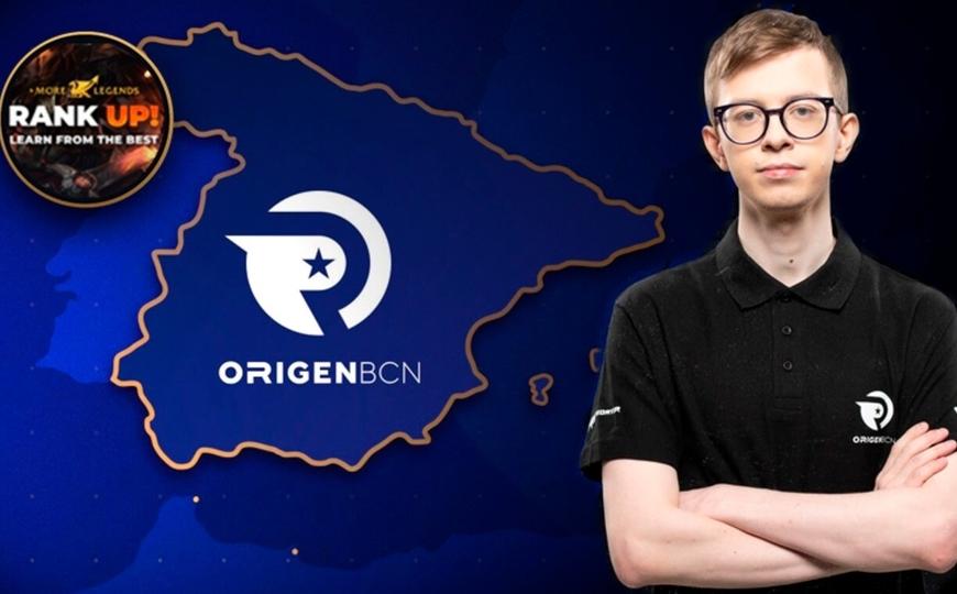 Интервью с Origen BCN Zanzarah
