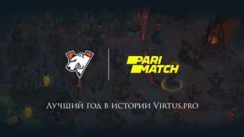 «Лучший год в истории Virtus.pro». Совместный проект с Parimatch