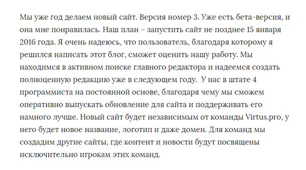 Собственно cybersport.ru
