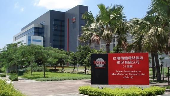 СМИ: TSMC поднимет цены на свою продукцию — из-за этого техника может подорожать