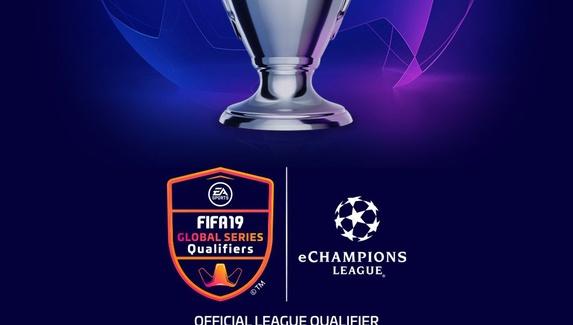 UEFA и Electronic Arts организуют киберспортивную Лигу чемпионов