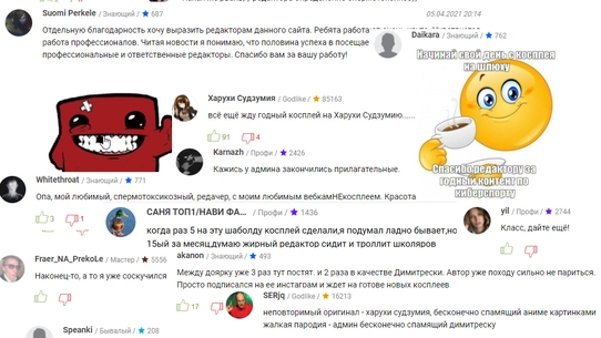 ВЕЛИКАЯ тайна заядлых любителей КОСПЛЕЯ в редакции Cybersport.ru