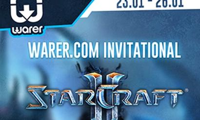Warer.com Invitation: Корейский плей-офф