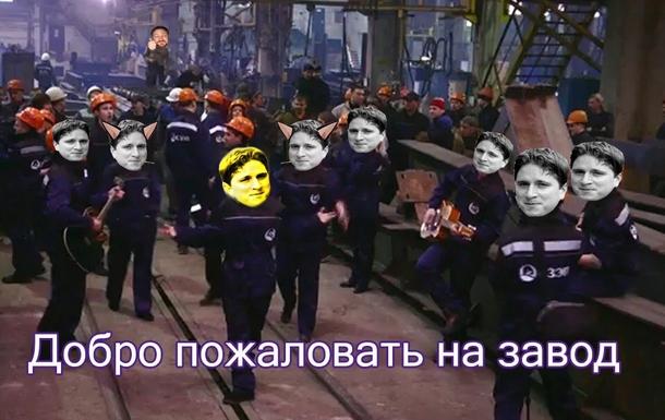 Поднять щиты за Каппу, работяги!