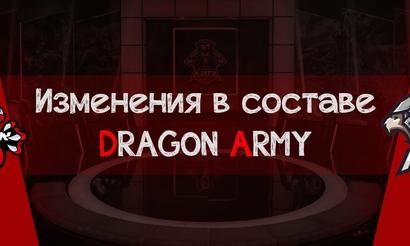 Dragon Army покинули два игрока и тренер