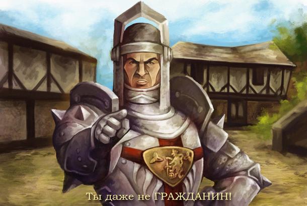 Автор арта: volfental / pikabu.ru