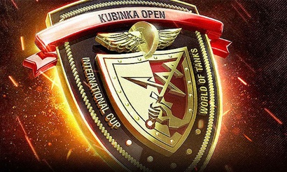 Kubinka Cup 2014: Unity превзошли все ожидания
