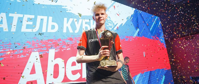 Чемпион Кубка России по интерактивному футболу2021: «Настоящий футбол даже не смотрю больше»