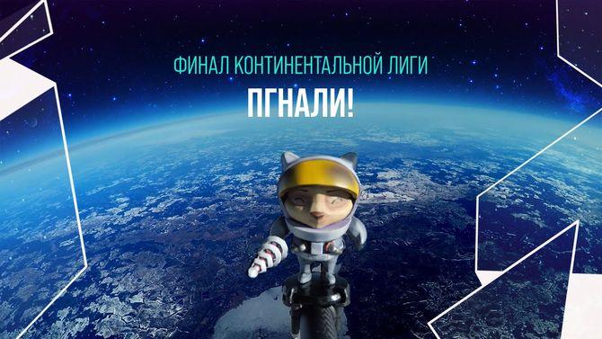 Российский офис Riot Games отправил Teemo в космос