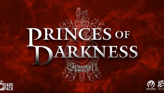 Для Crusader Kings III вышла модификация, позволяющая играть вампиром