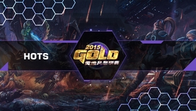 Gold Series Heroes League