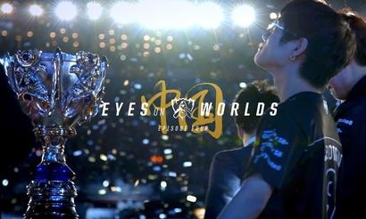 Eyes on Worlds. Заключительный эпизод