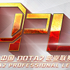 Dota 2 Professional League Season 1