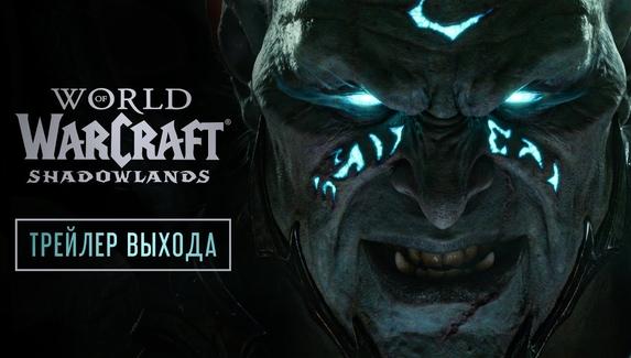 «В Темных Землях найдется место всем душам» — вышел синематик о World of Warcraft: Shadowlands