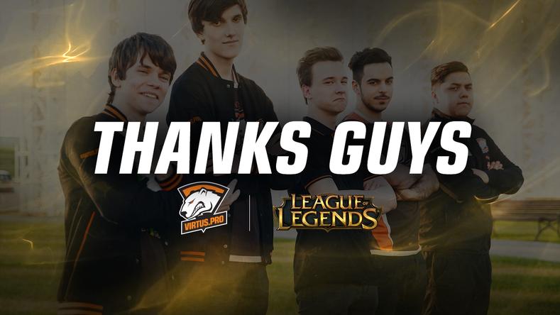 Virtus pro leaves League of Legends - Virtus pro