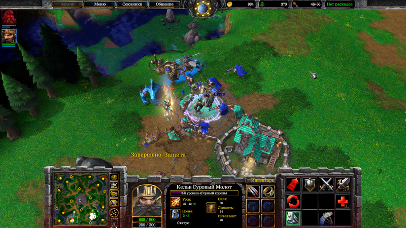 Люди. Warcraft III: Reforged