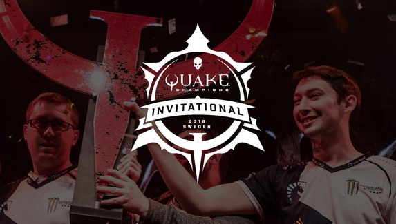 Организаторы DreamHack Winter 2018 раскрыли детали соревнований по Quake Champions