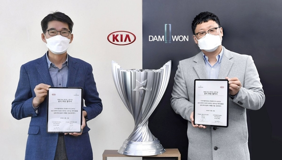 KIA Motors стала титульным партнером чемпионов мира по League of Legends