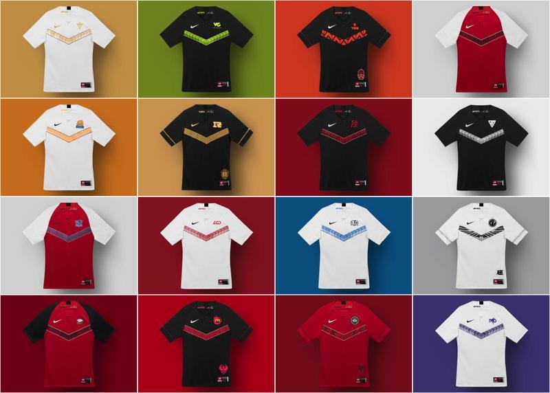 Формы всех участников | Источник: Nike