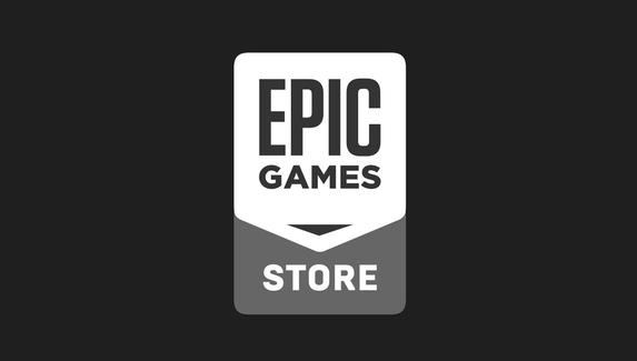 Epic Games избавится от лутбоксов со случайным содержимым в своих играх