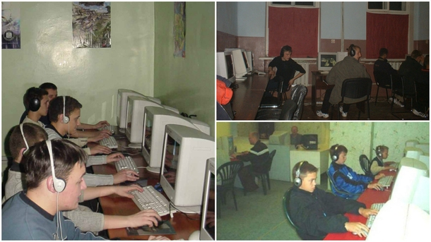 """Вот такими были те самые """"компьютерные клубы"""":)"""