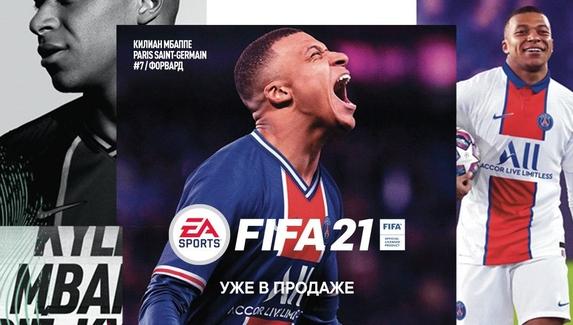 FIFA 21 вышла в VK Play — на её покупку действует кешбэк