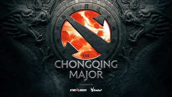 Расписание и результаты The Chongqing Major