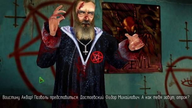 Скриншот из игры «Ядерный титбит»