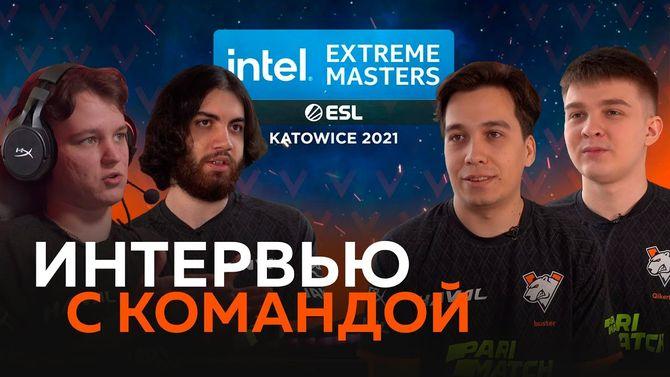 Jame об IEM Katowice 2021: «Из‑за того, что мы сидим дома, я не чувствую, что этот турнир отличается от других»