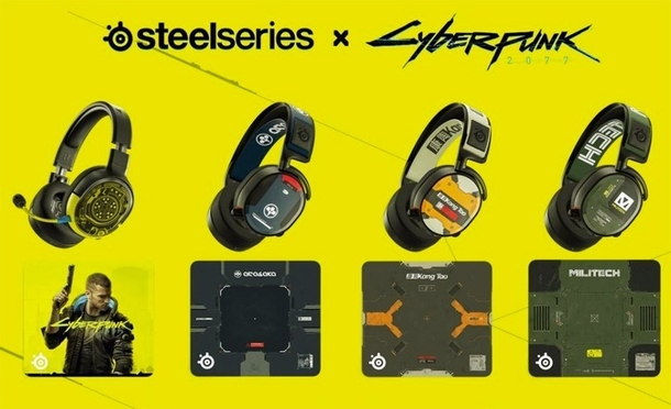 Наушники SteelSeries Cyberpunk 2077 Collection.