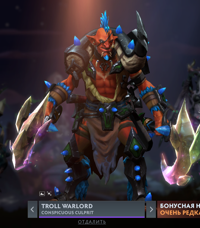 Troll Warlord. Источник: Dota 2