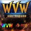 WVW - June