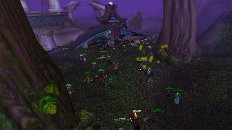 Horde Hub убивает Эмерисс