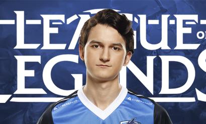 Vega Squadron распустила состав по League of Legends